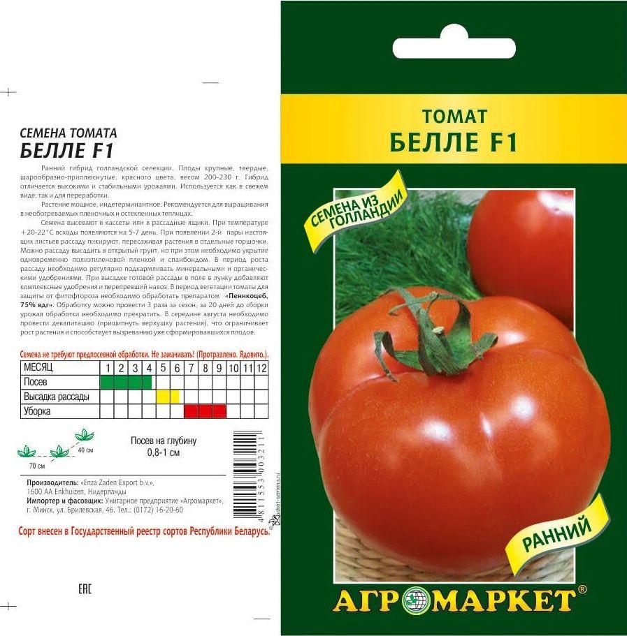Томат махитос f1 (55 фото): помидоры, описание и отзывы, какое выращивание, видео
