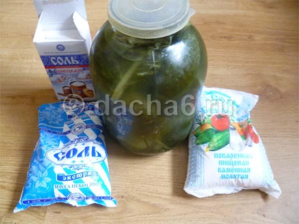 Соленые огурцы в банках на зиму. рецепты засолки огурцов, чтобы были хрустящие