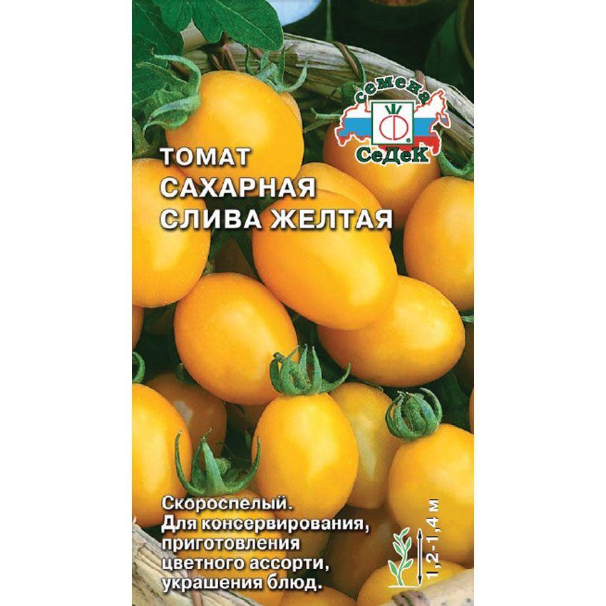 Полезное украшение стола: томаты «сливки сахарные» малиновые, желтые и красные