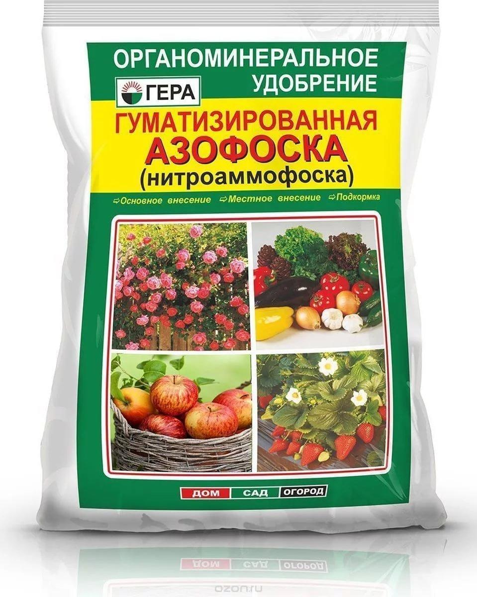 Цитовит: инструкция по применению для растений, отзывы, нормы подкормки