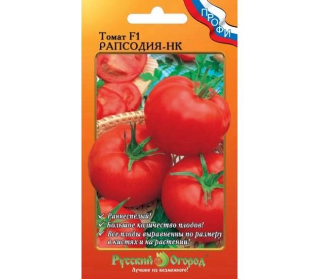 Томат малиновая рапсодия: характеристика сорта, урожайность с фото
