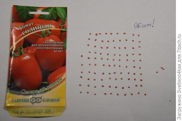 Технологии выращивания органического томата - методические и практические рекомендации - союз органического земледелия