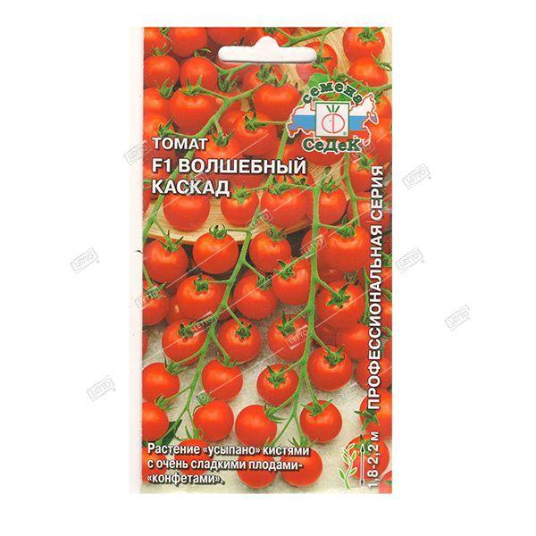 Мелкоплодные сорта томатов для открытого грунта и теплиц