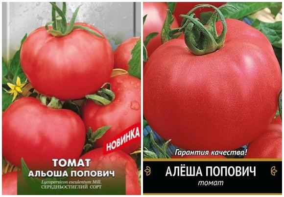 Томат пинк парадайз: характеристика и описание сорта, отзывы, фото, выращивание