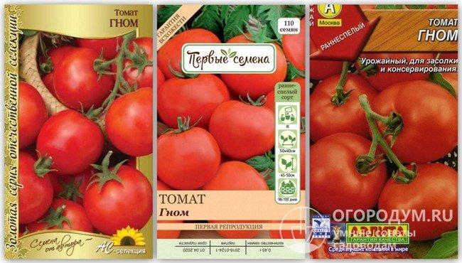 Томат айвенго: характеристика сорта, описание, отзывы, урожайность