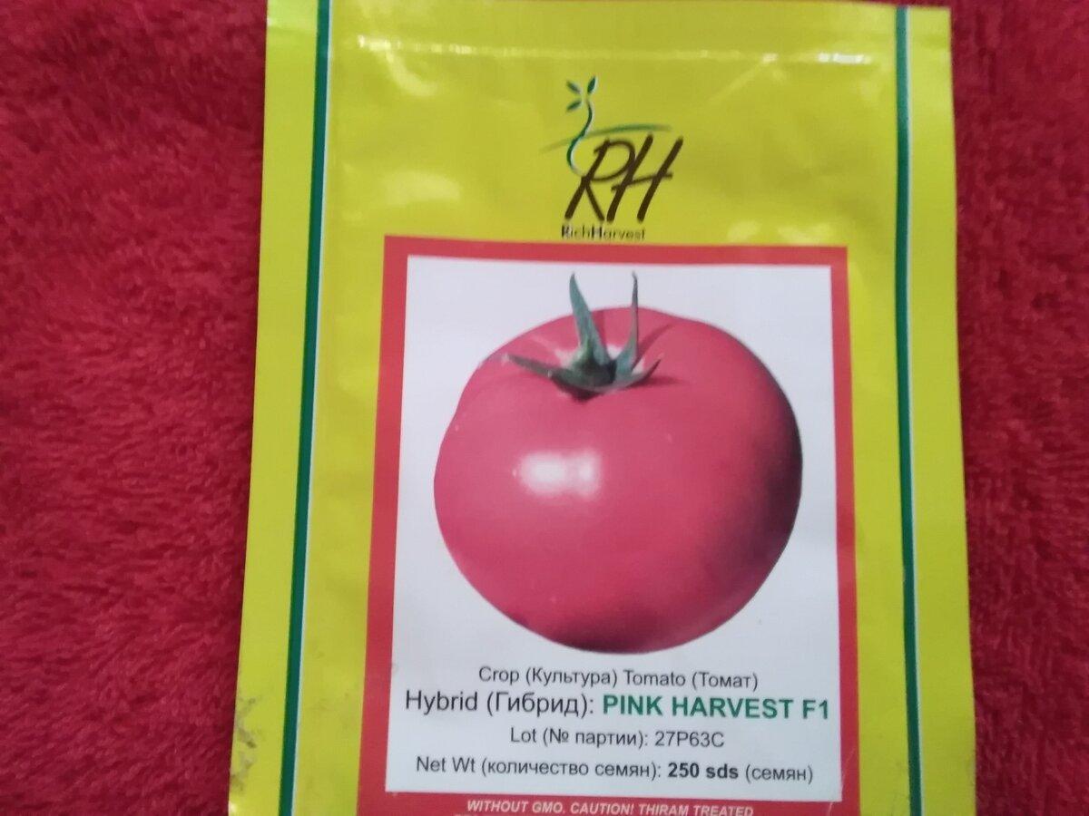 Замечательный скороспелый гибрид родом из японии — томаты «пинк импрешн»