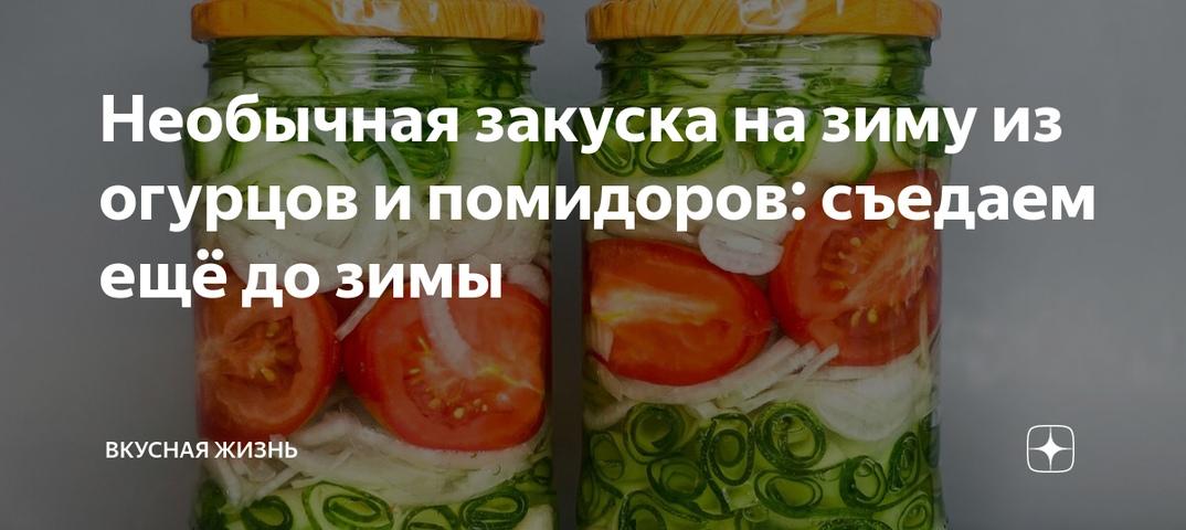 Огурцы на зиму - 10 вкусных рецептов огурцов в банках