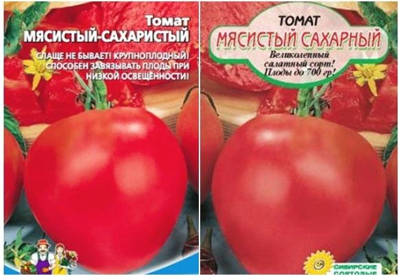 """Томат """"чудо сада"""": описание сорта и фото, устойчивость к болезням русский фермер"""