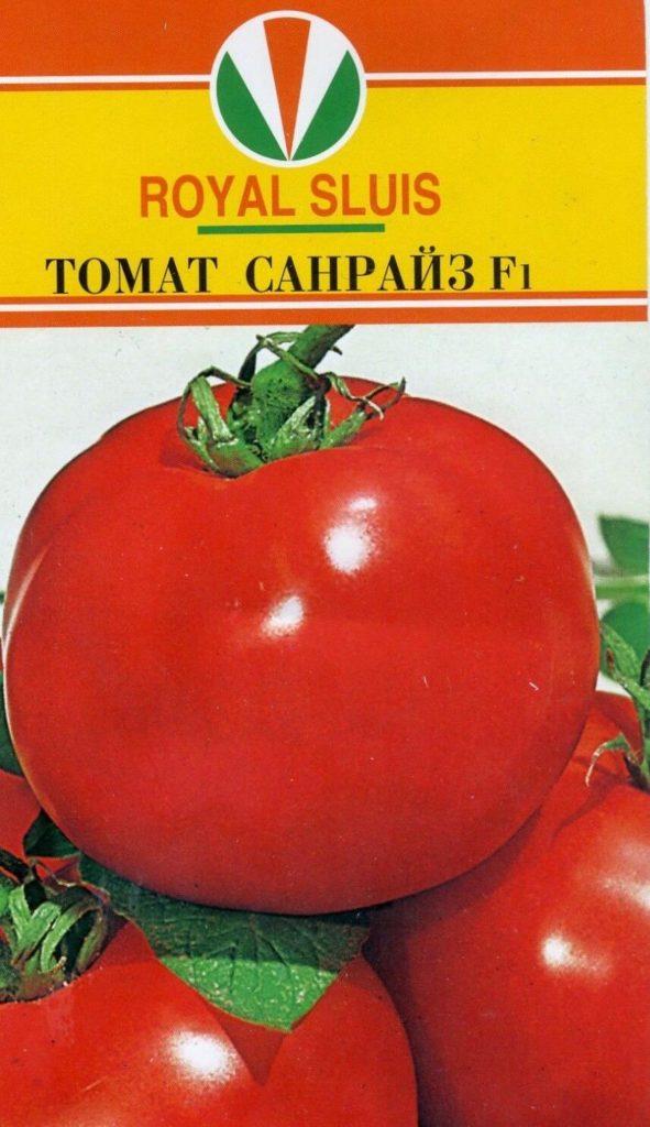 Томат санрайз f1: характеристика и описание гибрида, выращивание