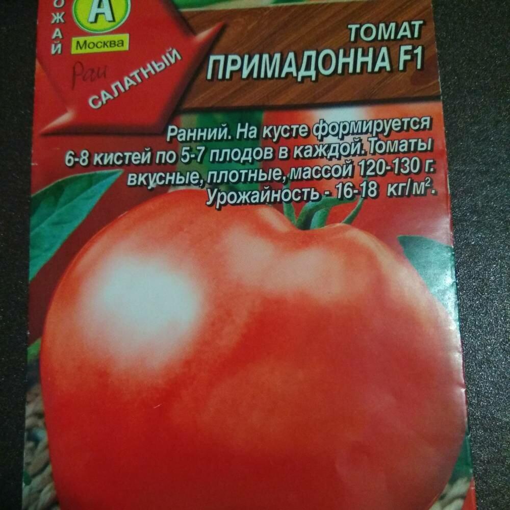Описание томата Донской f1 и особенности сорта