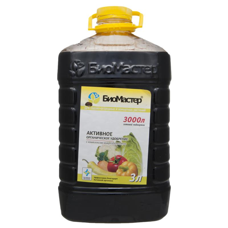 Биогумус — полезная органика