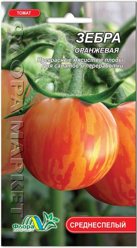 Томат сине-зеленая зебра: характеристика, правила выращивания, урожайность