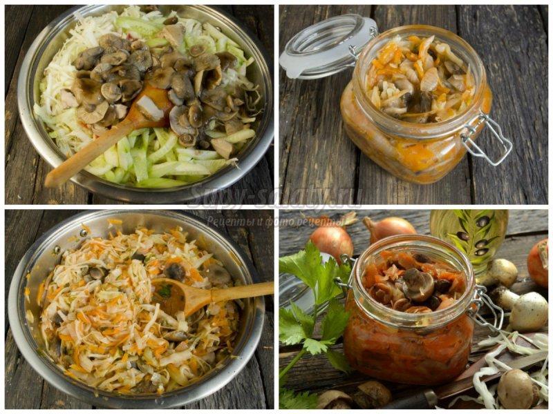 Грибная солянка с капустой на зиму — вкусные рецепты приготовления