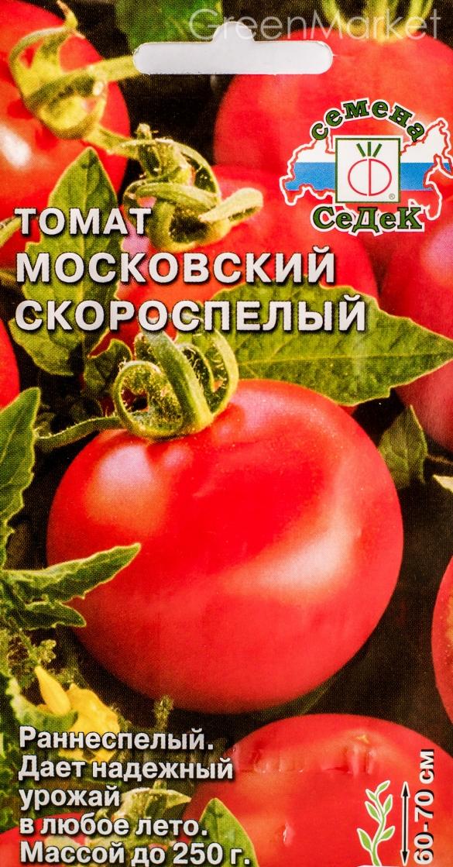 Описание, характеристика и особенности выращивания томата волгоградский скороспелый