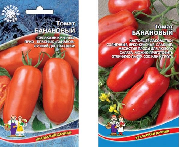 Томаты банан оранжевый - описание сорта и фото русский фермер