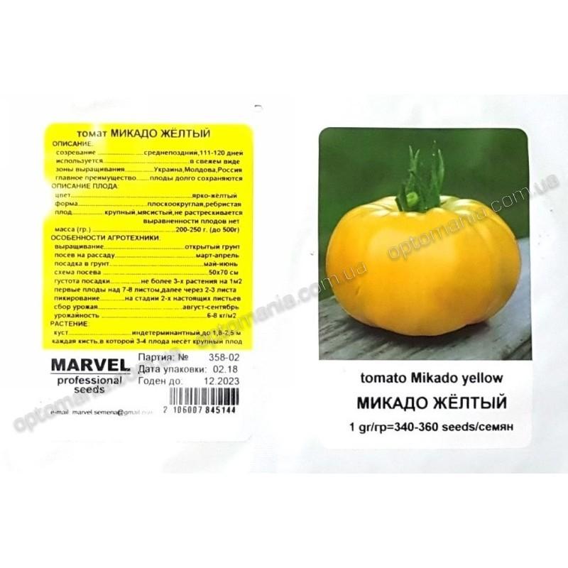Самые сладкие желтые томаты для открытого грунта и теплицы по отзывам огородников