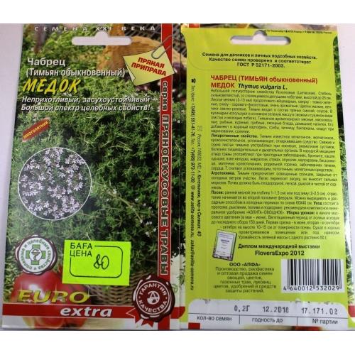 Тимьян ползучий: выращивание из семян, посадка и уход в открытом грунте с фото