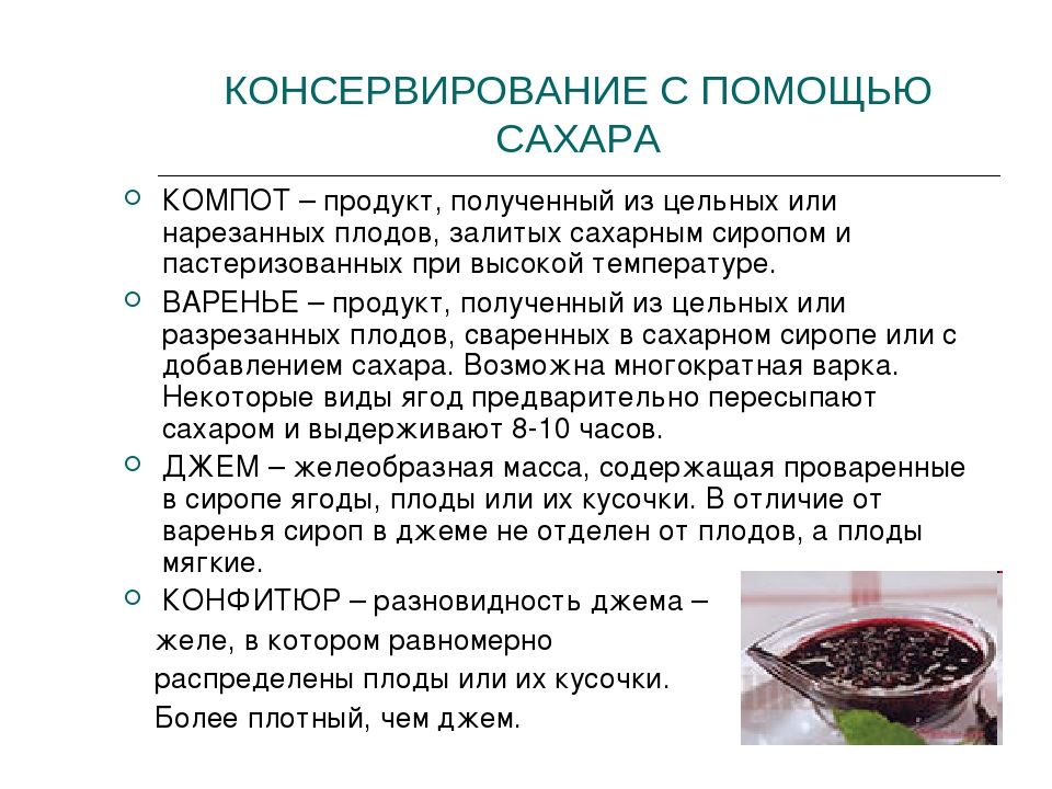 Как хранить сушеную сливу в домашних условиях. pravilnohranuedy.ru