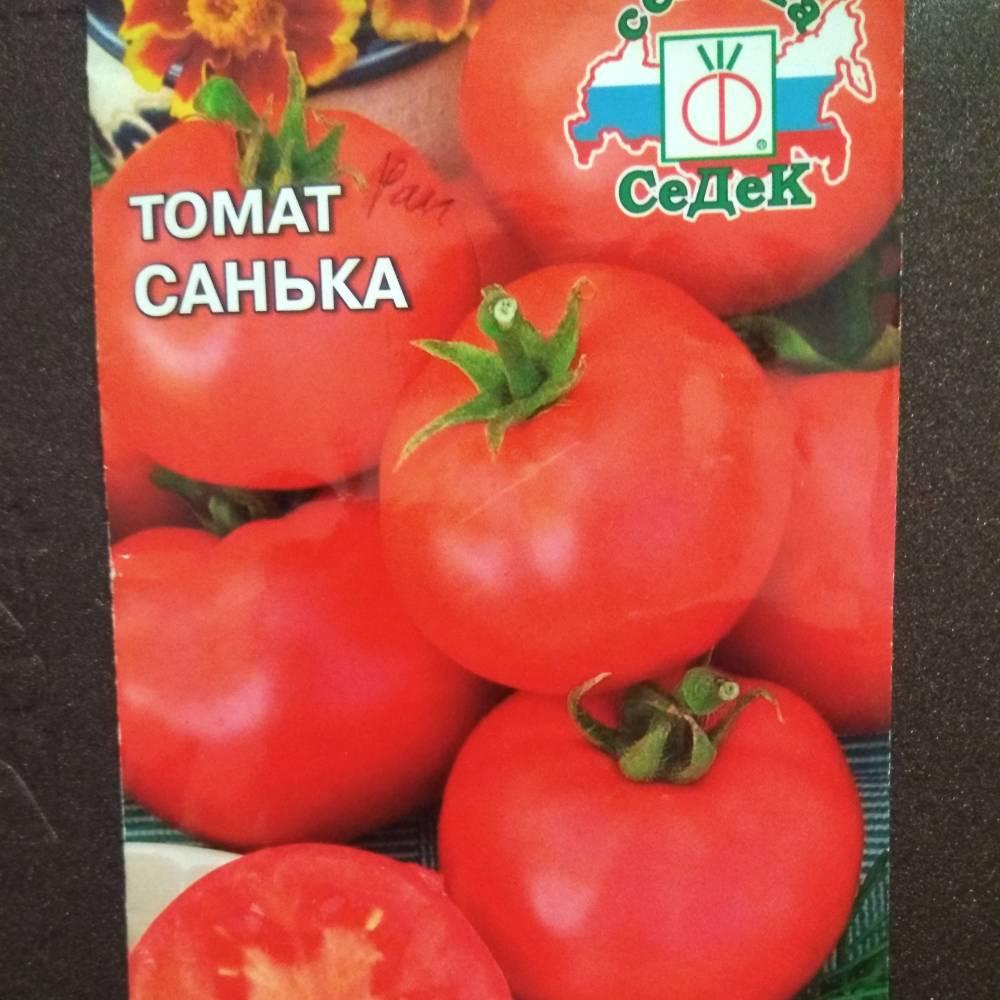 """Томат """"санька"""": характеристика и описание сорта с фото, урожайность и выращивание русский фермер"""