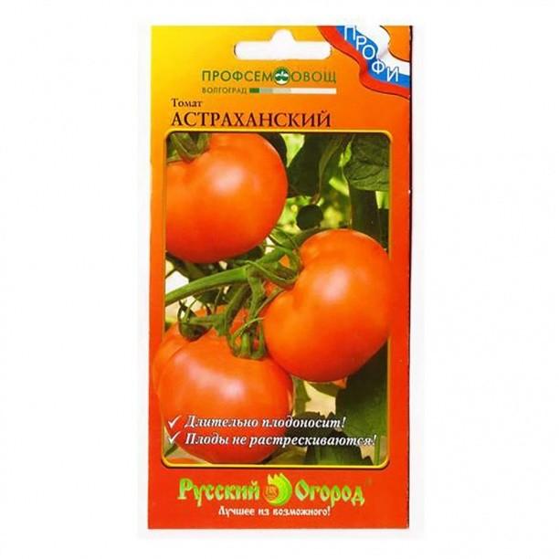 """Томат """"астраханский оранжевый"""": характеристика и описание сорта, урожайность, фото, отзывы кто сажал"""