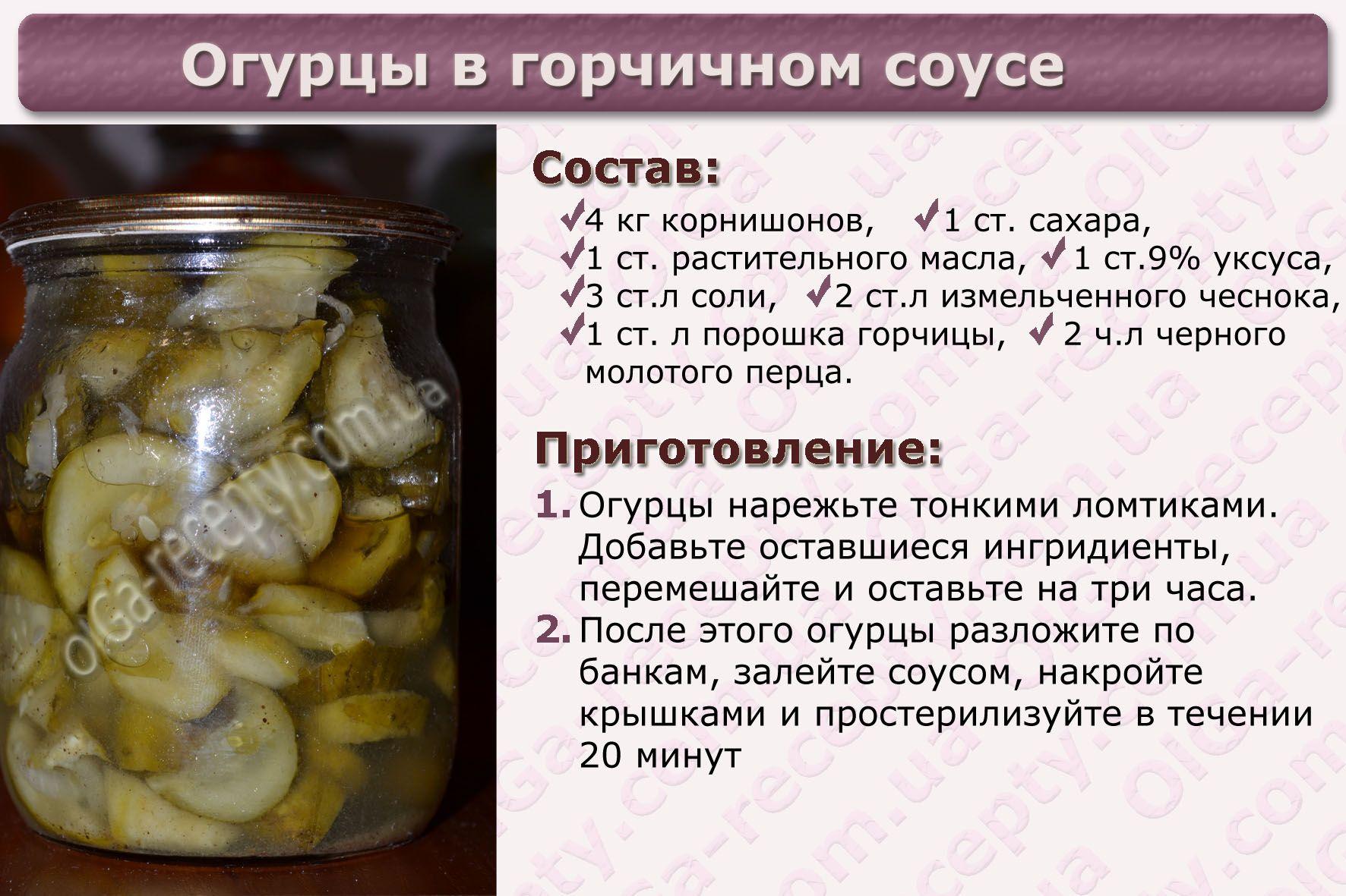 Как быстро и вкусно заготовить цукини на зиму