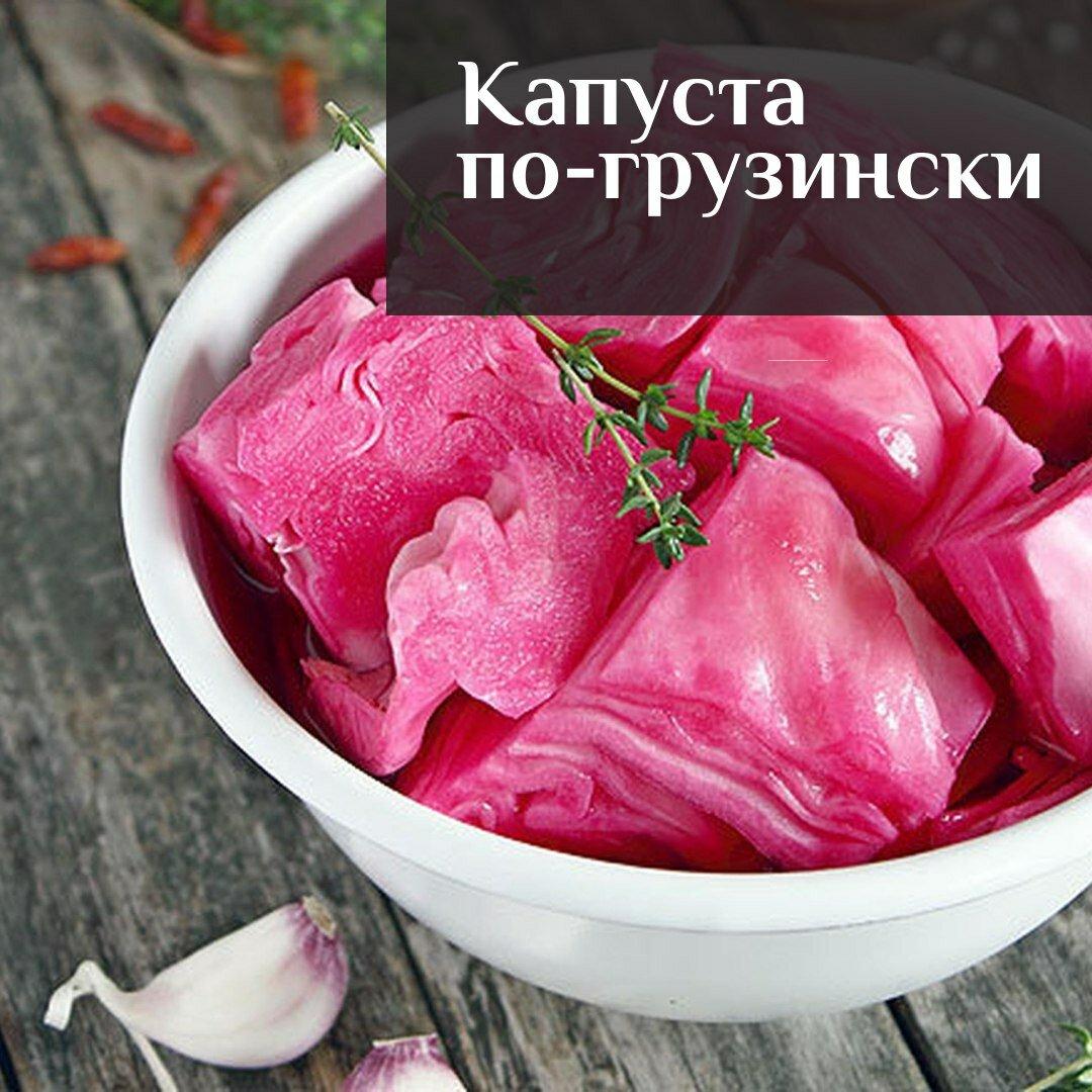 Капуста, маринованная со свеклой и уксусом быстрого приготовления