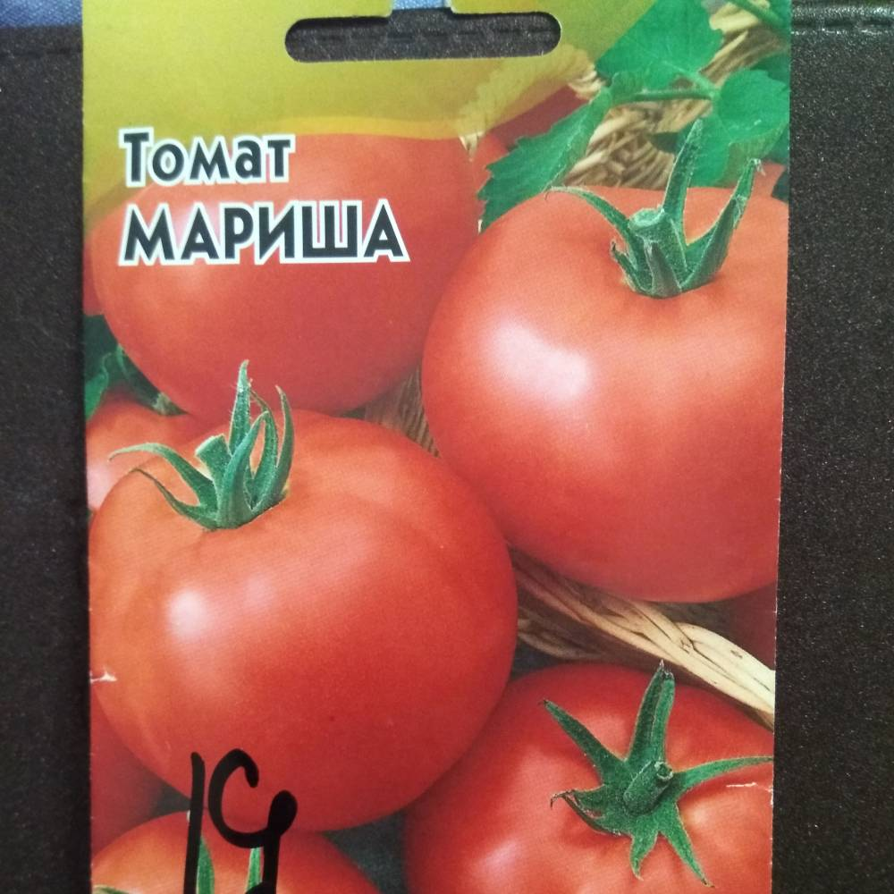 ✅ о томате катюша: правила посадки, ухода, выращивания, размножения - tehnomir32.ru