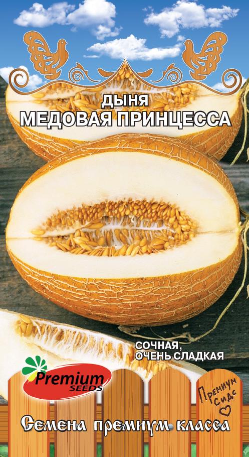 Лучшие сорта дыни для открытого грунта и теплицы