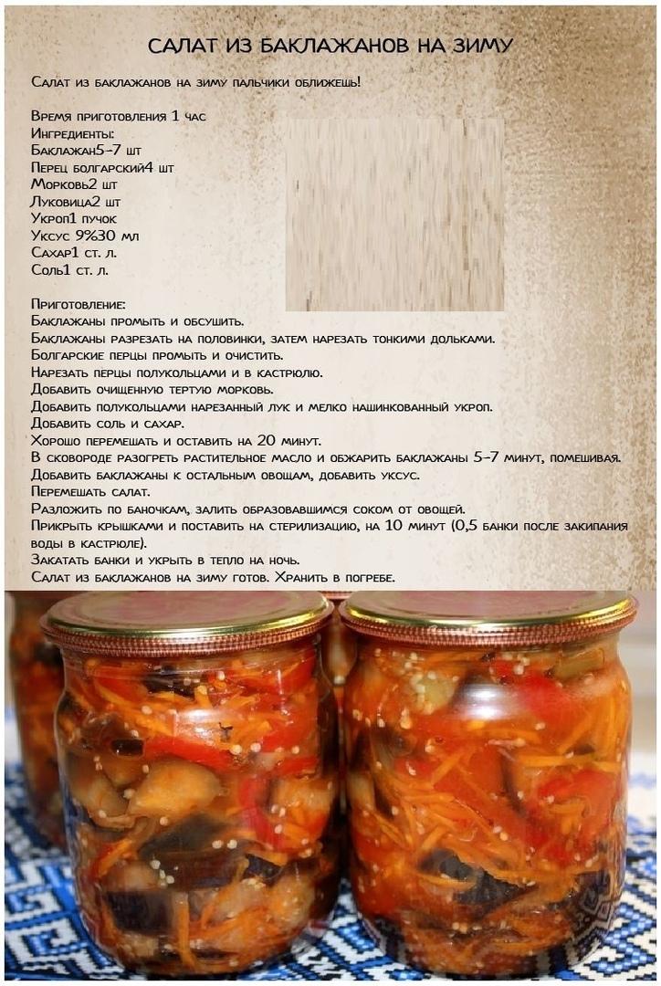 Фасоль на зиму в банках с овощами и томатной пастой, рецепт как в магазине. стручковая фасоль маринованная в банках | жл