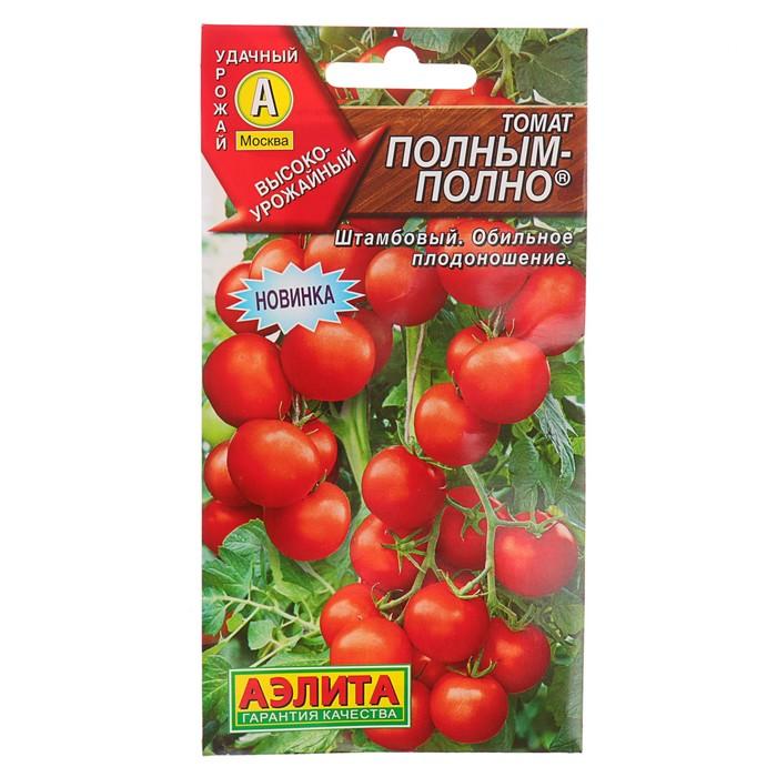 Описание сорта томата феномена, его характеристика и урожайность – дачные дела