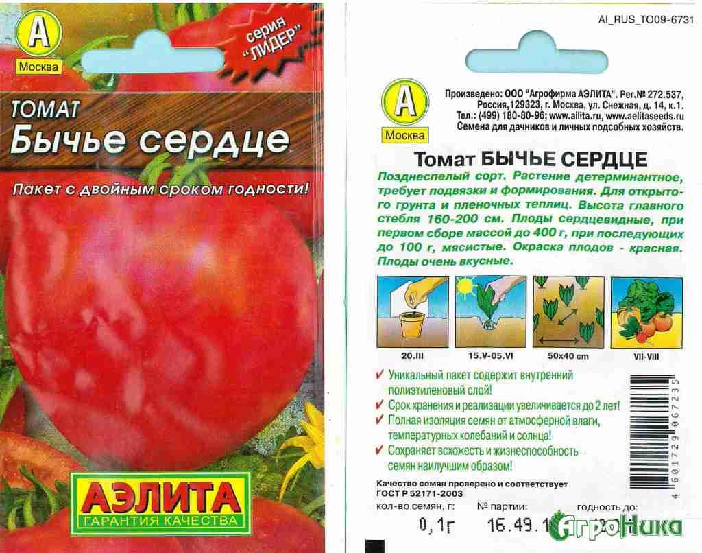Томат сладкий поцелуй: характеристика и описание сорта, урожайность с фото