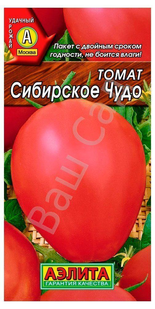 Томат сибирское чудо: характеристика и описание сорта, урожайность с фото