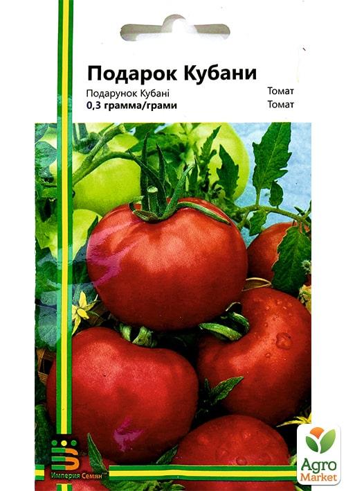 Сорта помидоров с фото и описанием: сроки созревания и характеристики