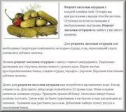 Соленые огурцы на зиму — 7 рецептов хрустящих огурцов в банках