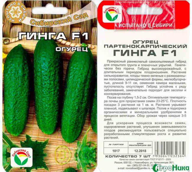 Особенности и описание сорта огурцов куманек - дневник садовода semena-zdes.ru