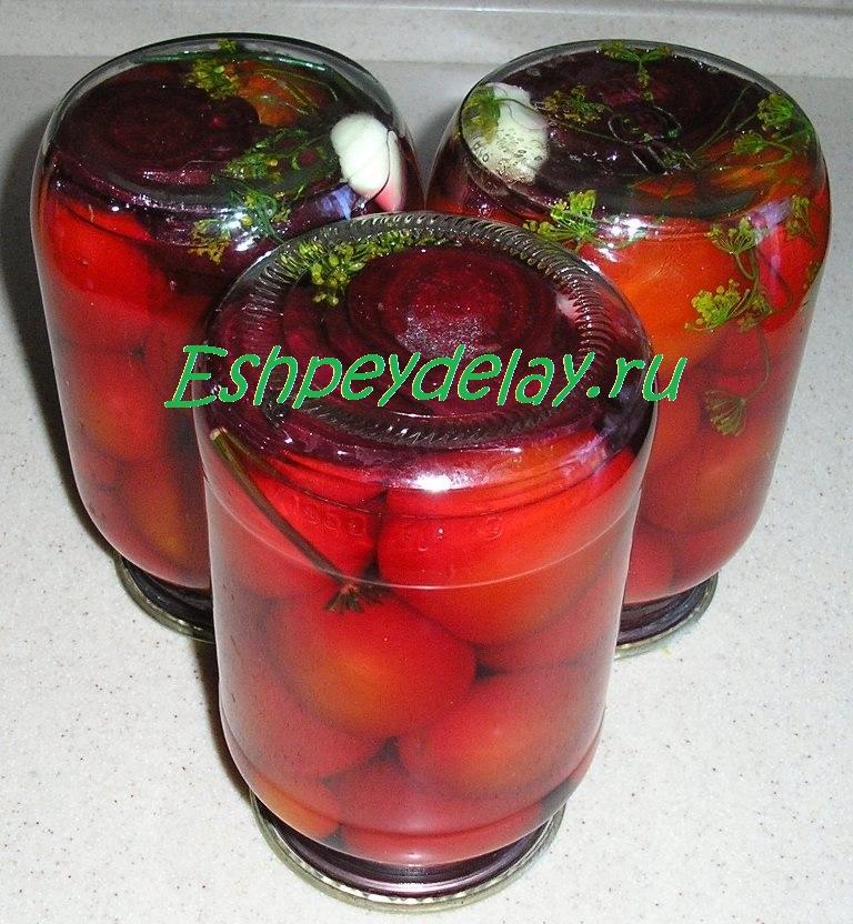 Помидоры на зиму с буряком рецепт. лучшие рецепты, как заготовить на зиму консервированные помидоры с красной свеклой