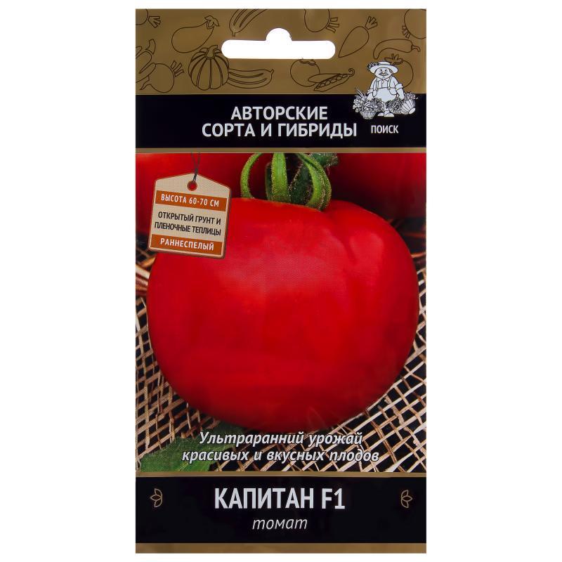 Лучшие гибриды томатов для открытого грунта. индетерминантные и полудетерминантные томаты: что это такое и лучшие сорта