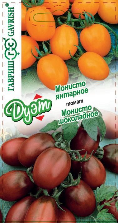 Томаты монисто шоколадное янтарное розовое описание сортов - журнал садовода ryazanameli.ru
