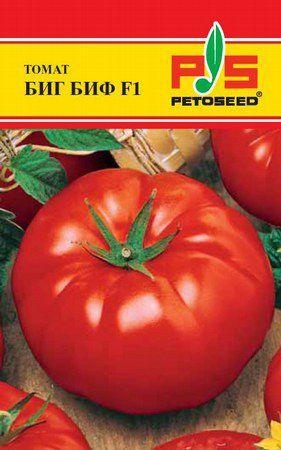 Помидоры биг биф: описание, выращивание, уход, фото