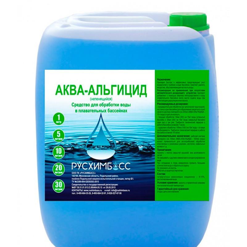 Химия для бассейна: какие реагенты выбрать для уличного бассейна? жидкая бытовая химия aqualeon для обработки каркасного бассейна и другие варианты