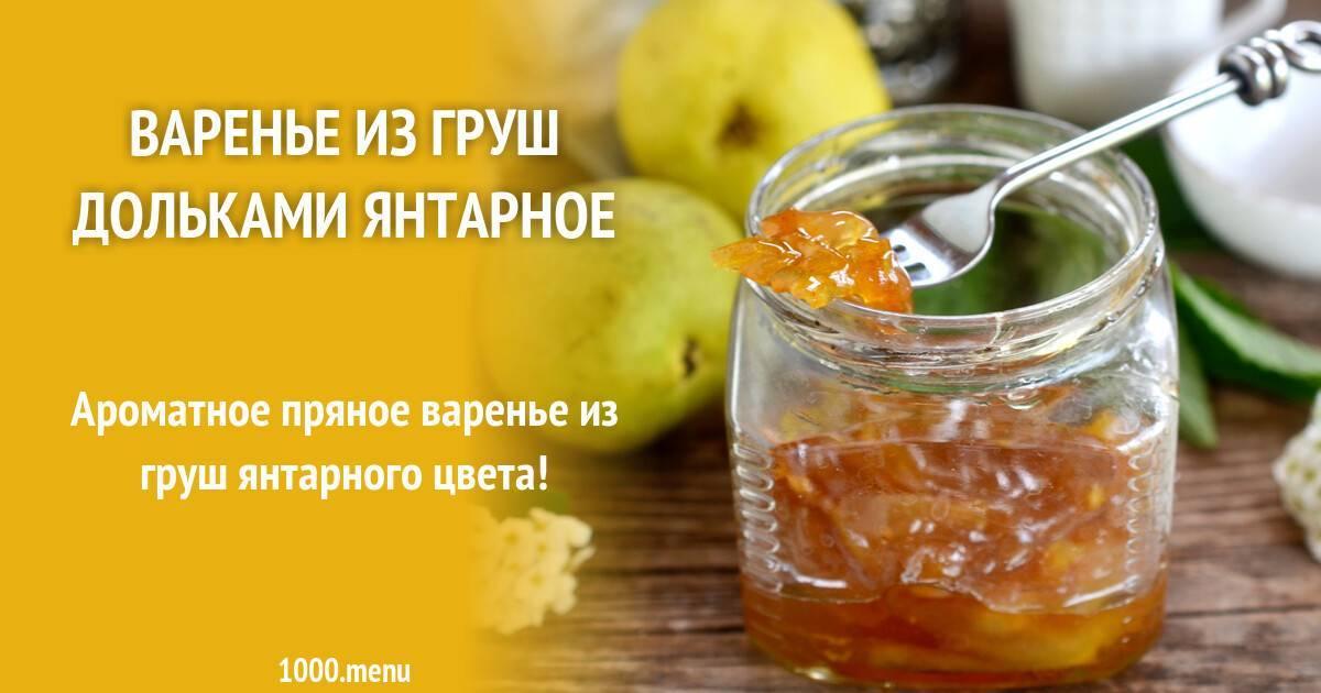 Яблочный джем на зиму — пошаговый рецепт с фото