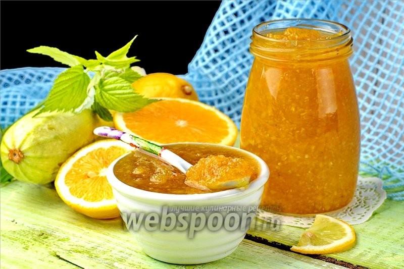 Варенье из кабачков с апельсинами: 14 пошаговых рецептов приготовления на зиму