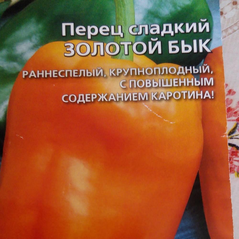 Желтые и оранжевые сорта томатов