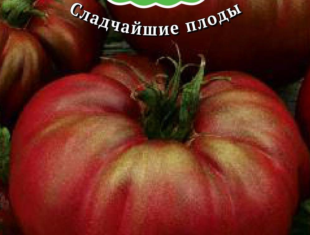 Стабильный в урожайности и устойчивый к болезням томат «сахарный бизон»: характеристика и описание сорта