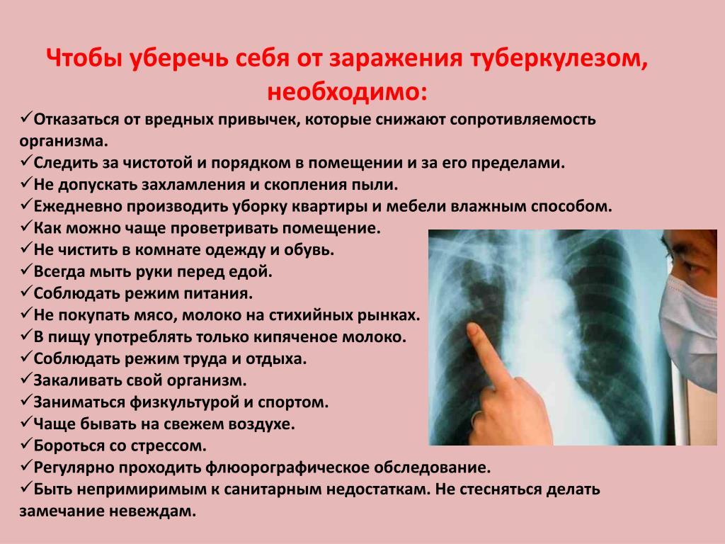 Пародонтоз: причины, симптомы, методы лечения
