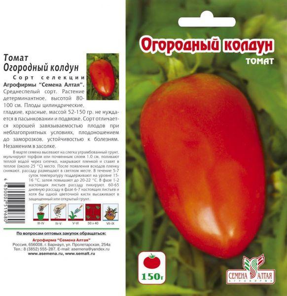 Универсальный сорт помидоров хохлома для заготовки впрок и приготовления салатов