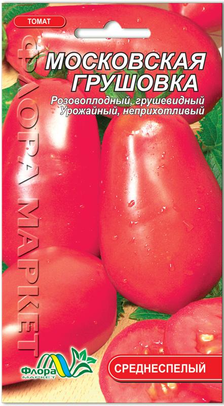 ✅ грушовка: описание сорта томата, характеристики, агротехника помидоров - tehnomir32.ru