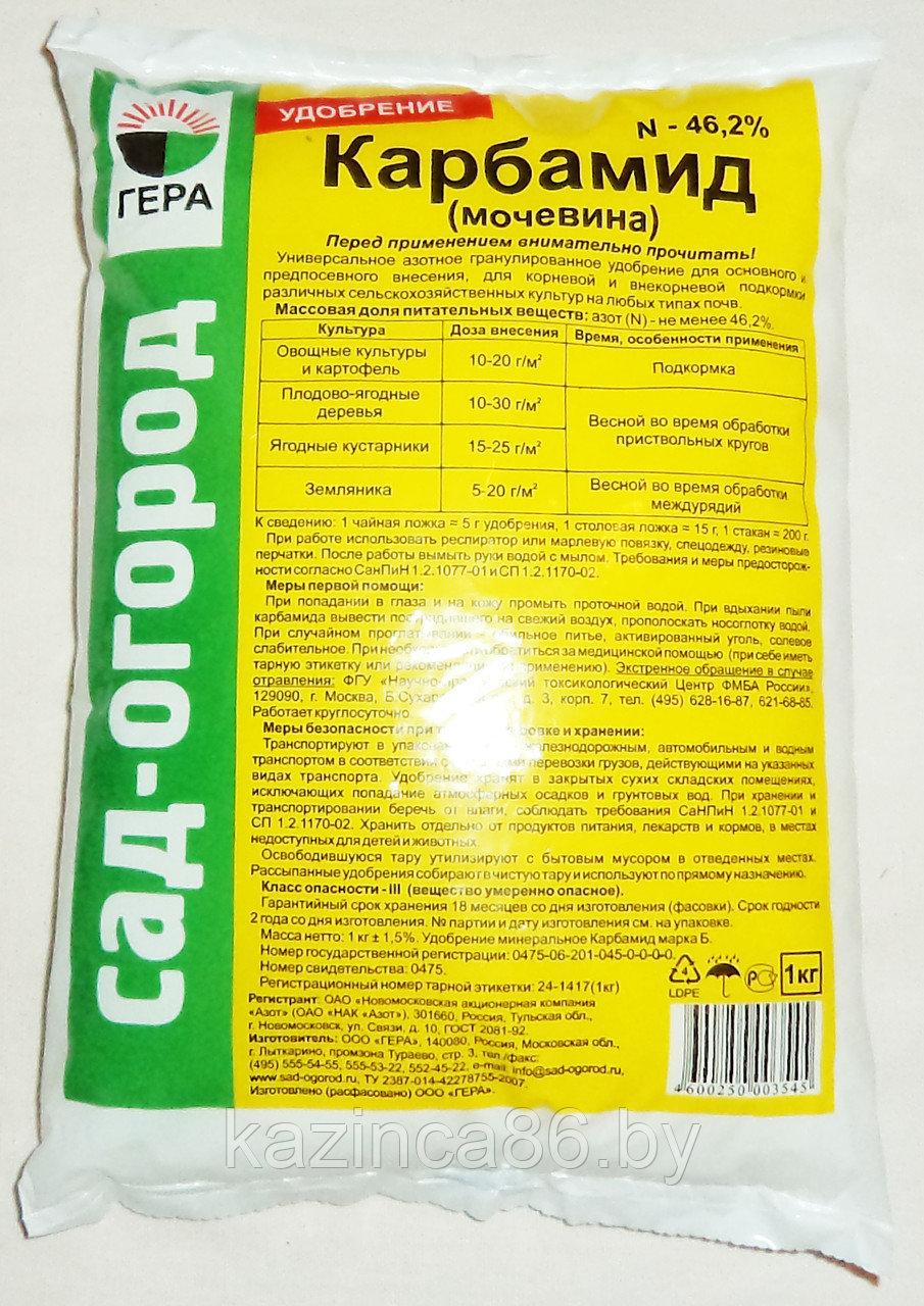 Удобрение нутрисол – инструкция по применению, состав, отзывы, как разводить, для рассады, томатов, клубники, цветов, роз,комнатных растений