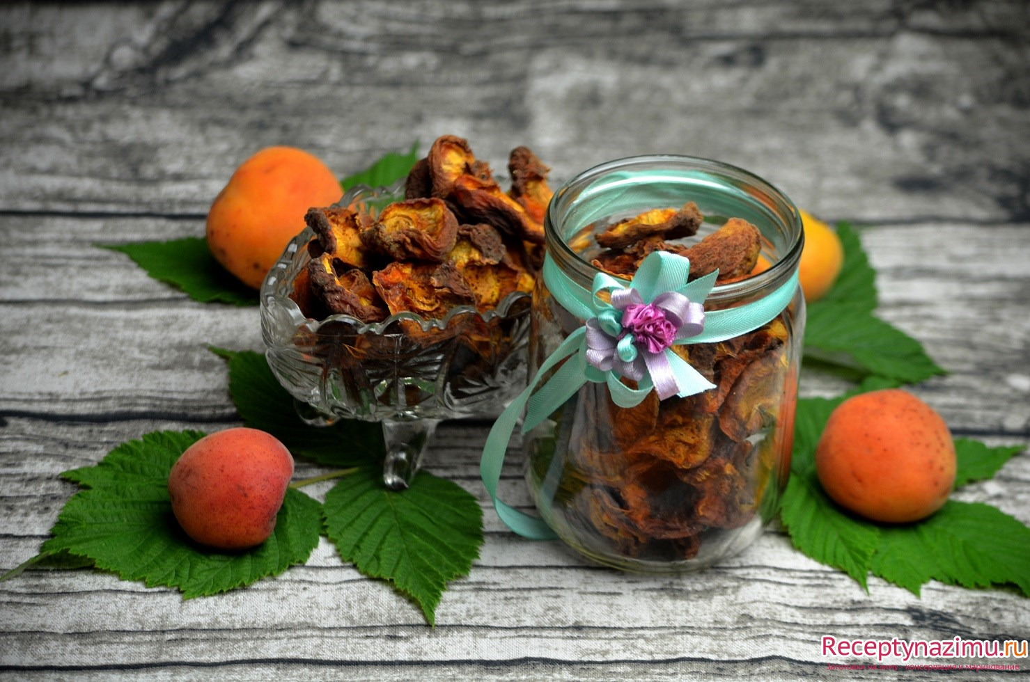 Как хранить абрикосы на зиму в домашних условиях