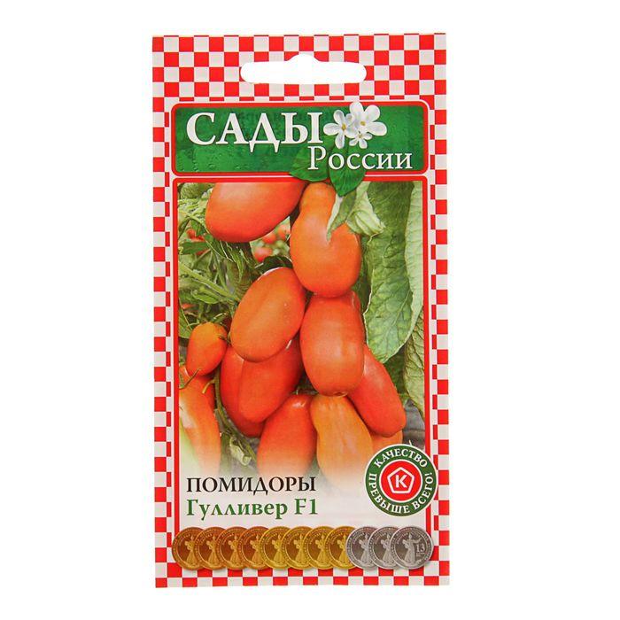Выращивание томатов: сорта, выбор семян, посадка и особенности ухода   cельхозпортал